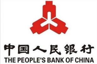 時事新聞熱點:2019人民銀行之面試禮儀注意事項
