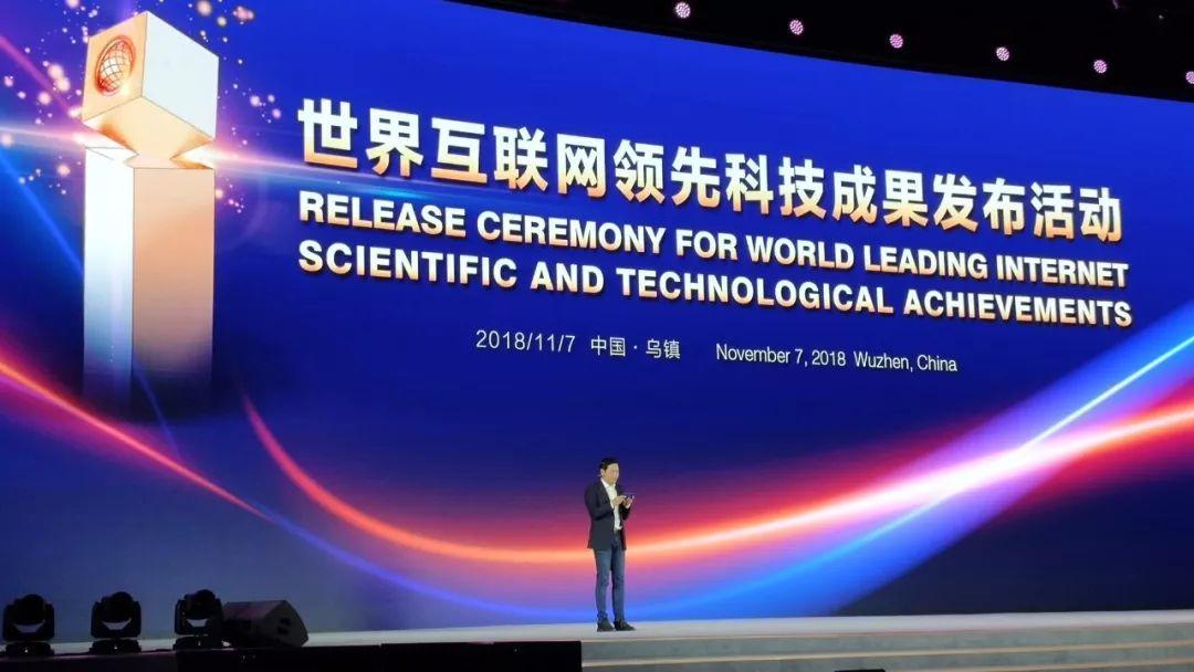 昨天,小米在世界互联网大会捧得了一项大奖:世界互联网领先科技成果.