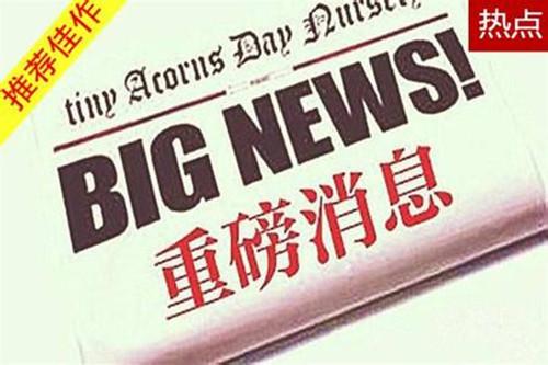 刘晖钰:11.8选举落幕,美联储登场,黄金多单被套能否迎来春天?