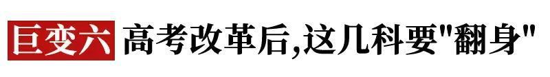 """教育部考试中心专家:数学难度降低语文成""""大杀器"""""""