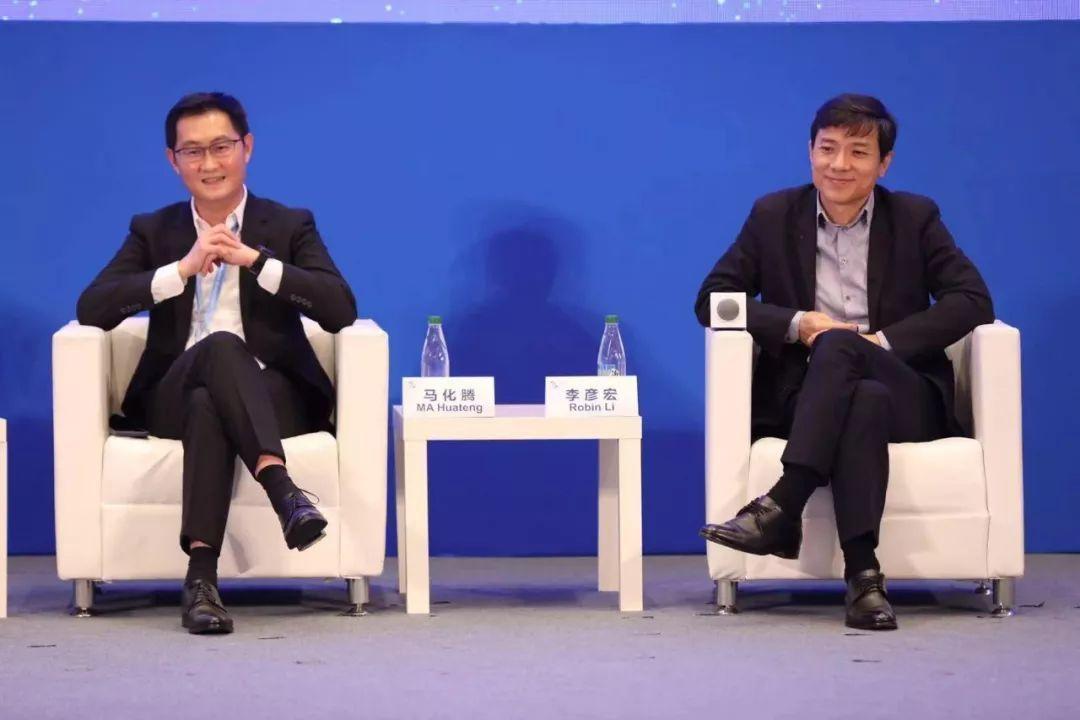 李彦宏:年轻人吃不了苦,可以用人工智能干活