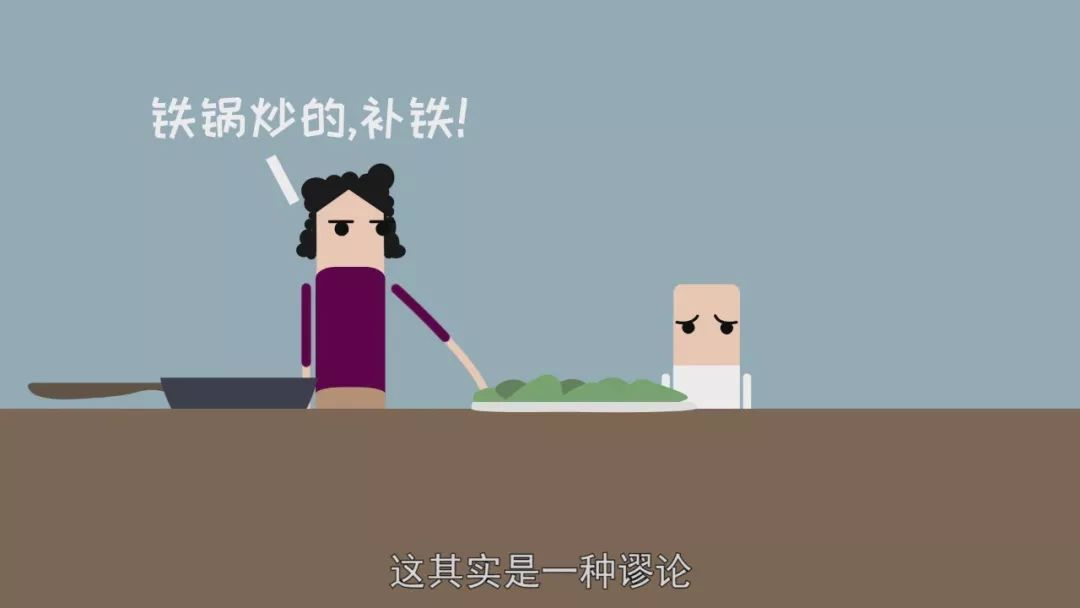 儿时常听说铁锅炒菜补铁,可为啥另有这么多儿童缺铁性血虚?