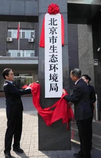 北京市水务局的编制水功能区划,排污口设置管理,流域水环境保护职责