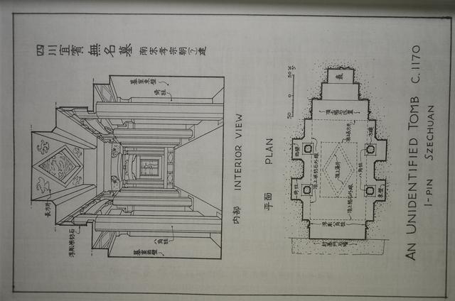 梁思成中国建筑史手绘稿,仅有顶礼膜拜!