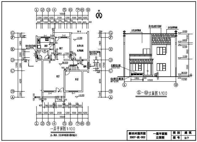 四个房间平面图