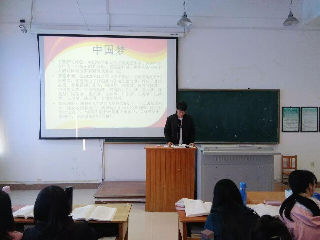 临床医学院举行 中国梦 青春梦 科技梦 与信仰对话 与人生对话 系列主题团日活动