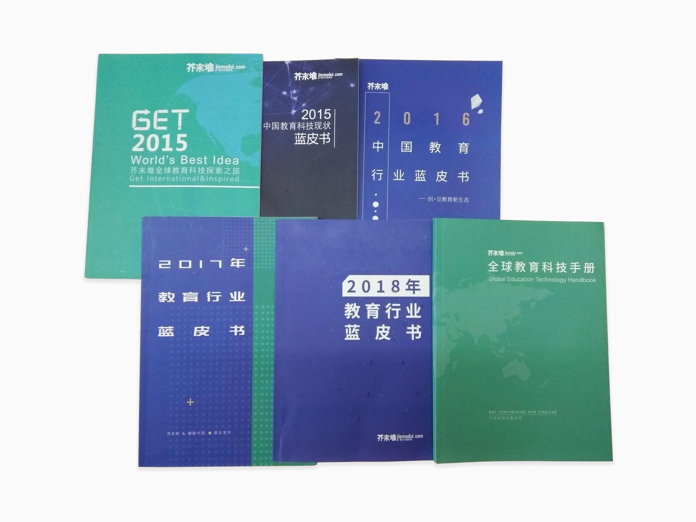 红海市场 英文_【报告】2018教育行业蓝皮书:红海语培,竞逐升温_市场