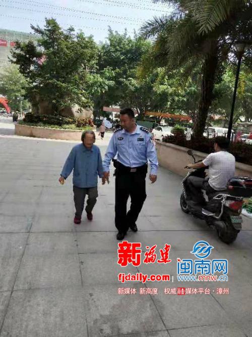 漳州九旬阿婆迷了路民警巧相助