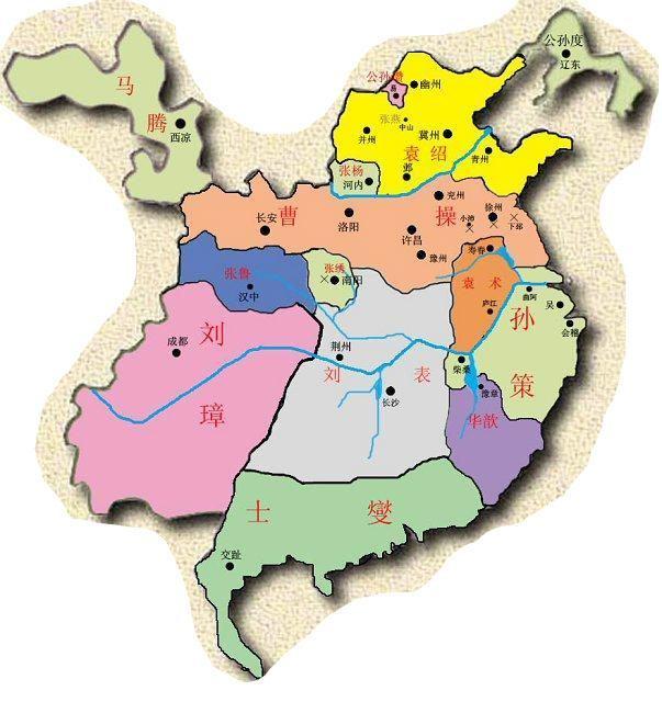 400多年大汉朝的灭亡,如何分裂为乱世三国