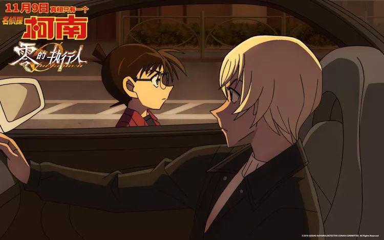 名偵探柯南 零的執行人 11月9日全國上映