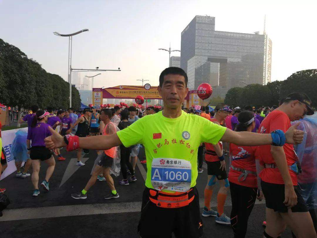 他是中国马拉松第一人的徒弟,他是中国超马记录保持者的师傅,他是马拉松文化