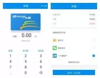 充值中�_关注丨北京120.5万中小学可用手机充值延期学生卡!