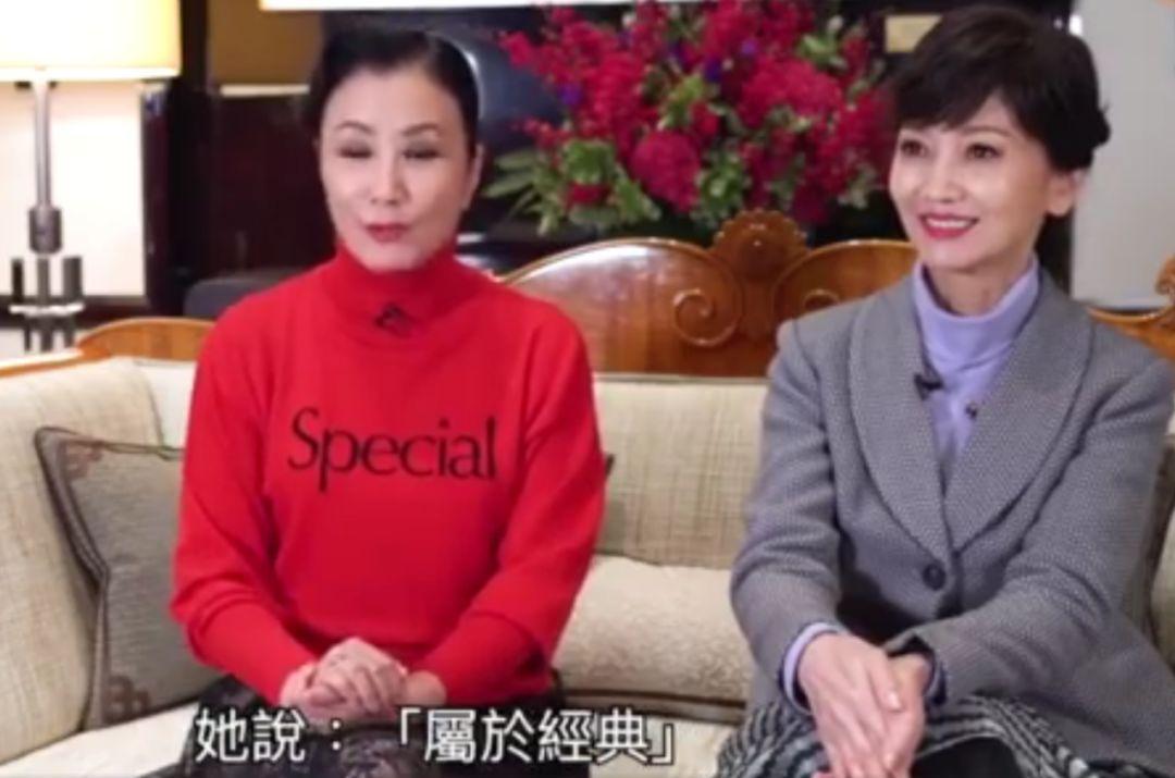汪明荃、趙雅芝罕見親密合作,當年「撕破臉」如今冰釋前嫌?