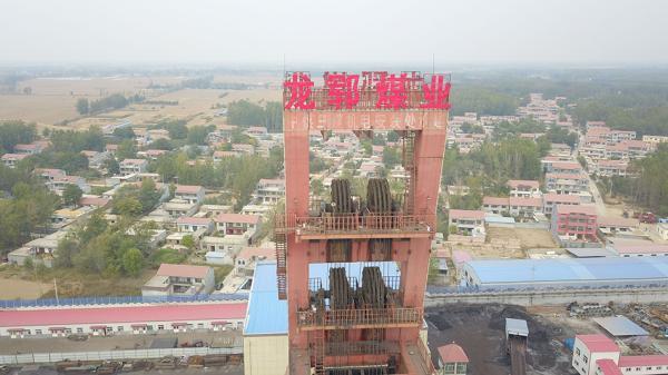 山东龙郓煤业事故致21人遇难,总经理、副总经理2人被免职