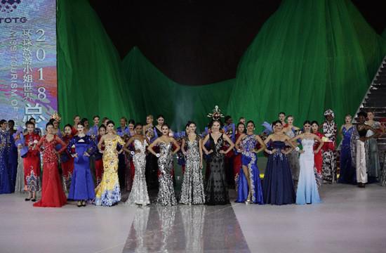 环球旅游小姐世界总决赛中卫落幕 俄罗斯选手夺冠