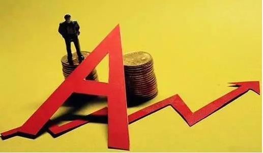 未來十年,錢到底怎樣投資才是最明智的?