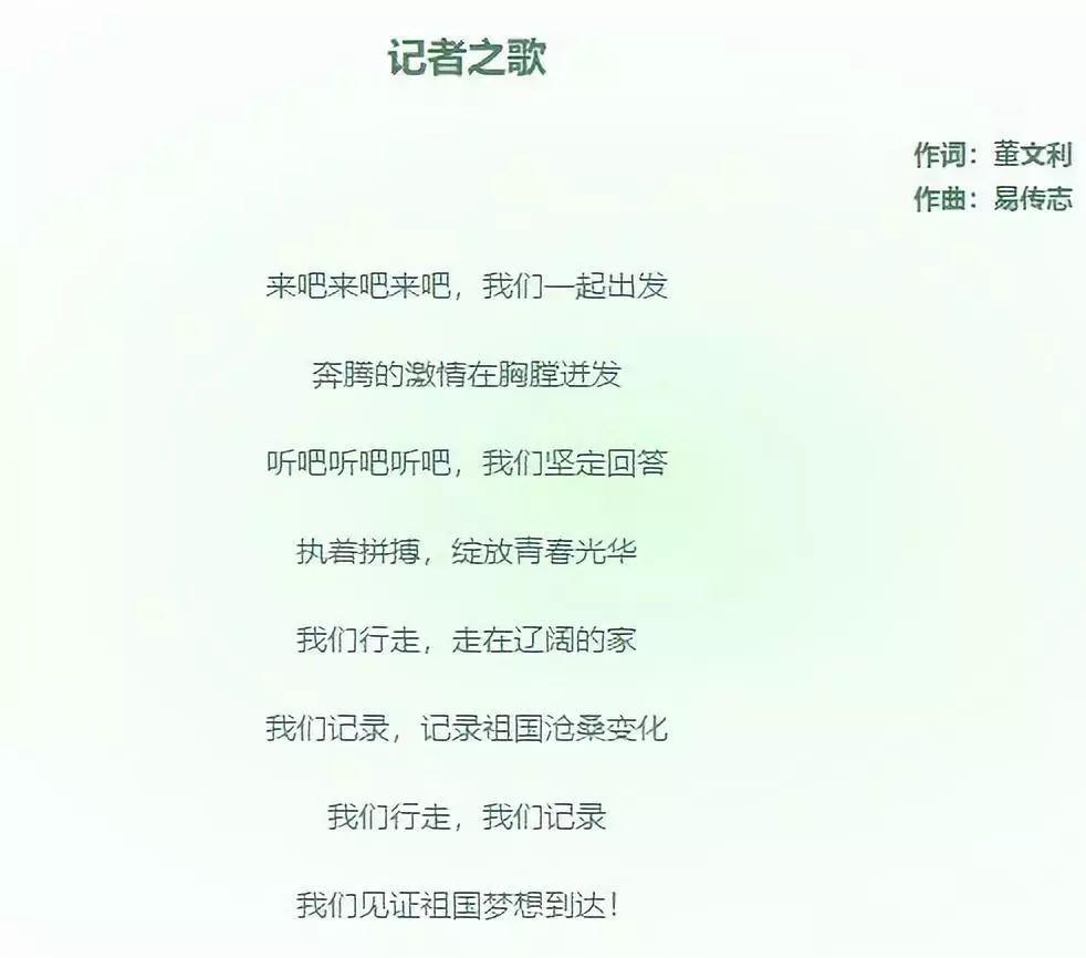 2019年老爸老妈春晚海选节目之手语舞《三德歌》_手机搜狐网