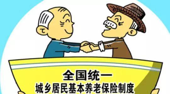 ...本保险合同终止,保险人不退还保险费()A、被保险机动车... 上学吧