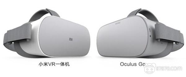 VR硬件公司临奇科技完成数千万A轮融资