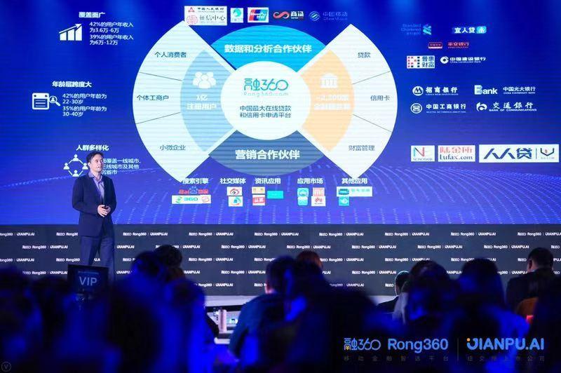 融360大数据研究院发布《2018中国直销银行发展分析报告》