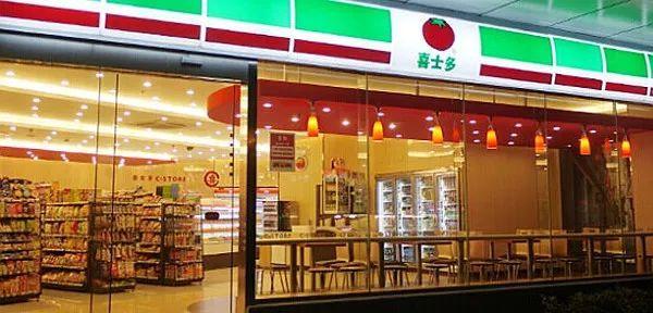 此外,国美在家乐福开设的店中店,还将采用o2o的经营模式,消费者在购买图片