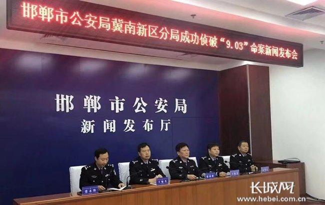 """邯郸:盗窃露馅杀害""""老夫妻""""3人落网"""