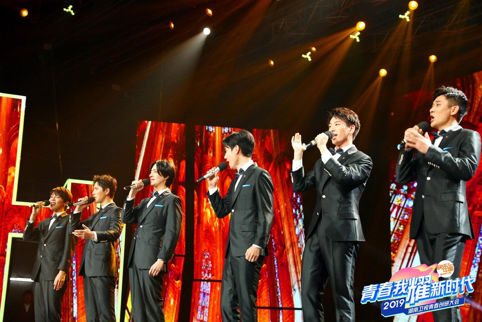 《声入人心》演唱成员C位出道湖南卫视创研大会 用美声震撼全场