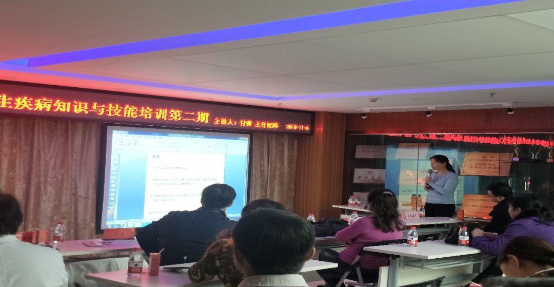 继续教育在路上医联体来护航_北京赛车公式
