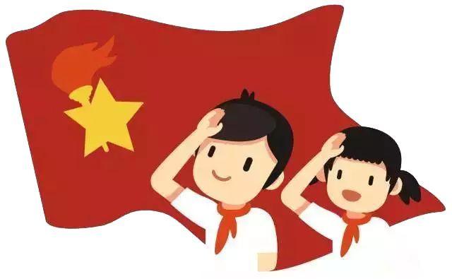 少先队员,敬礼 东平县第二实验小学开展 我的队礼最规范 系列活动