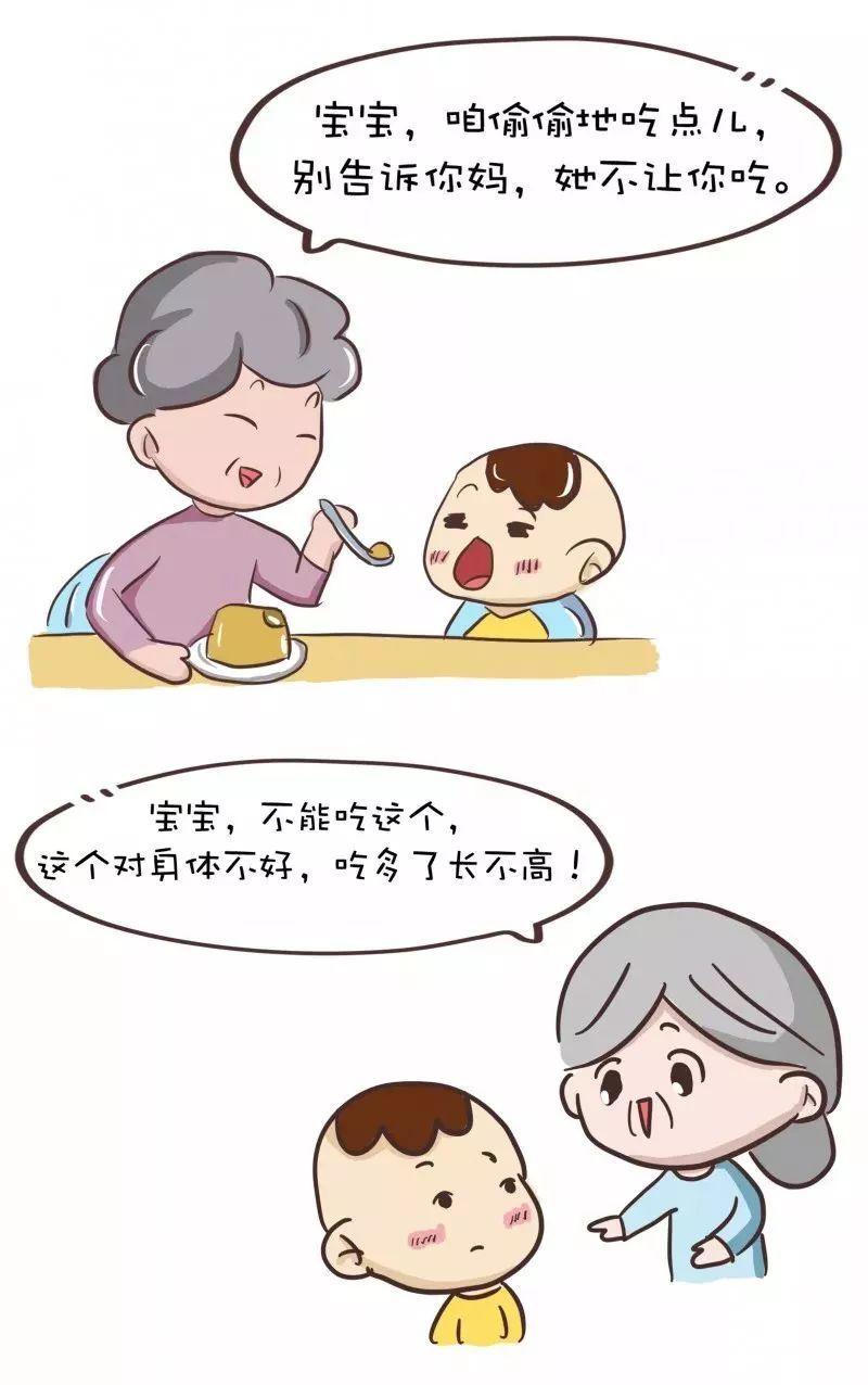生娃前後,奶奶和外婆的區別,看到第二條就忍不住了···