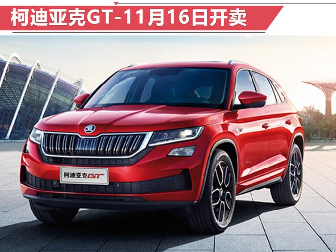轿车表现不振 上汽大众销量持续下滑 单月降71%_云南快乐十分开奖