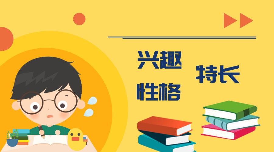 家长必看 高中生涯教育中家长如何发挥作用?插图3
