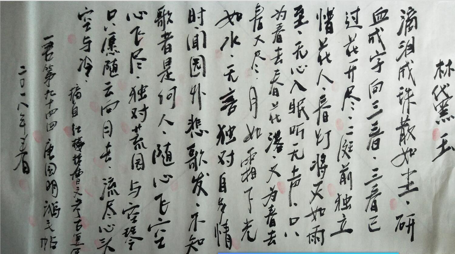 唐国明定理以自传《这样论证哥德巴赫猜想1+1与3x+1》获奖。