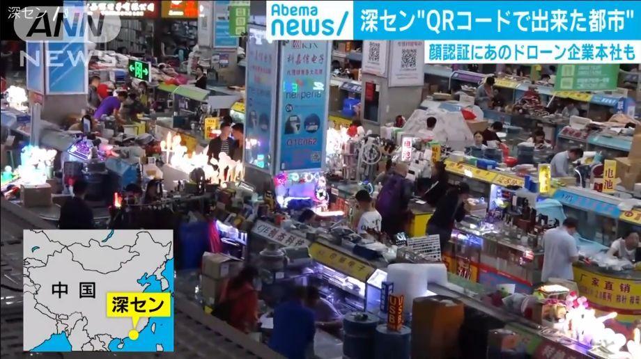 日本人第一次來深圳,被眼前的一切震驚了