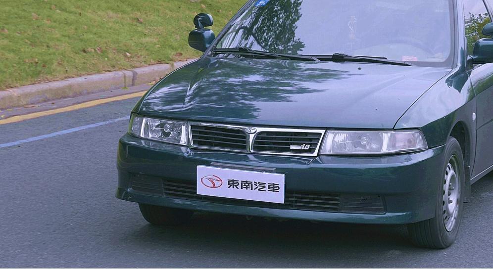 我为东南轿车证言听听14年菱帅老车主怎么说_凤凰彩票官网网址