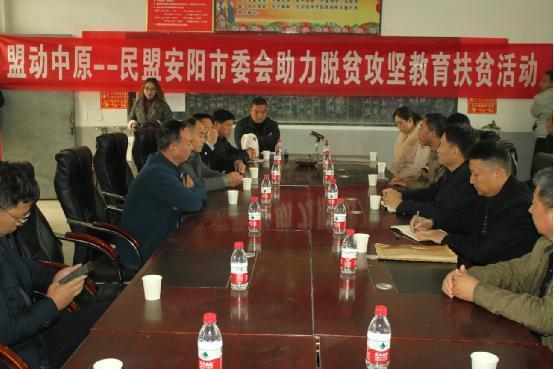 民盟安阳市委会到滑县桑村一中开展教育扶贫活动
