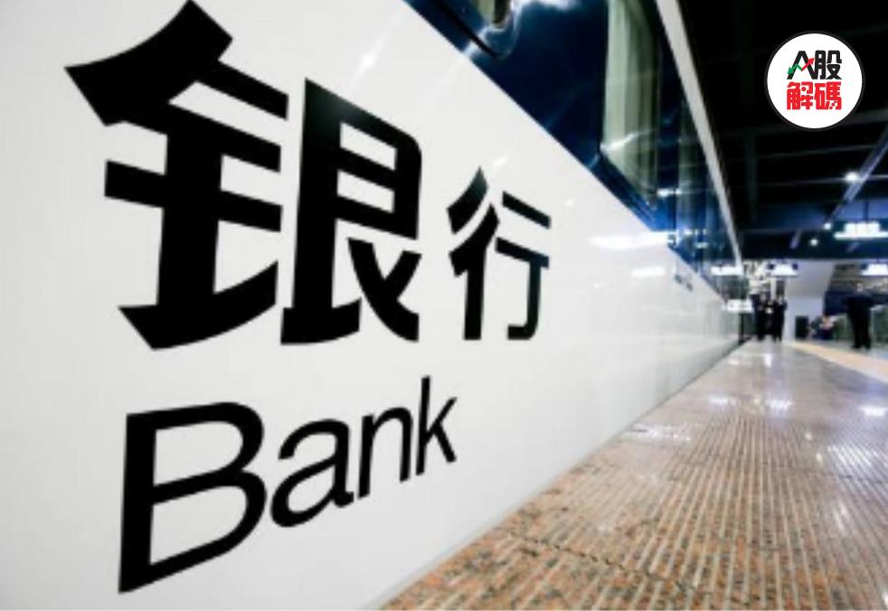 银行股砸盘拖累沪指跌1.4% 日线五连跌后进还是退?