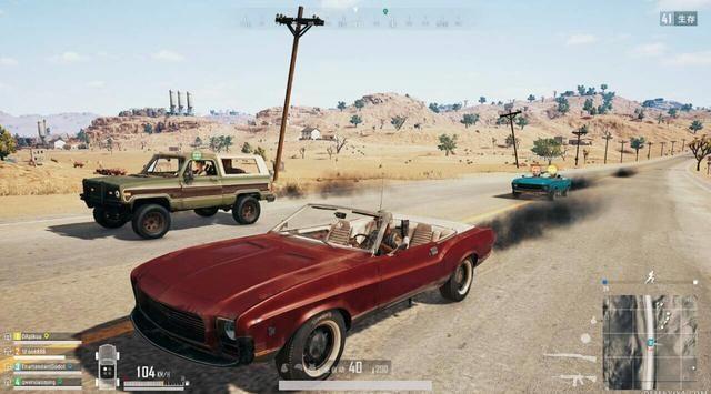 吃鸡的时候敌人上了你的车怎么办?结局笑翻