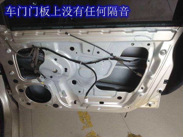 武汉荣威350汽车音响改装阿尔派套装喇叭