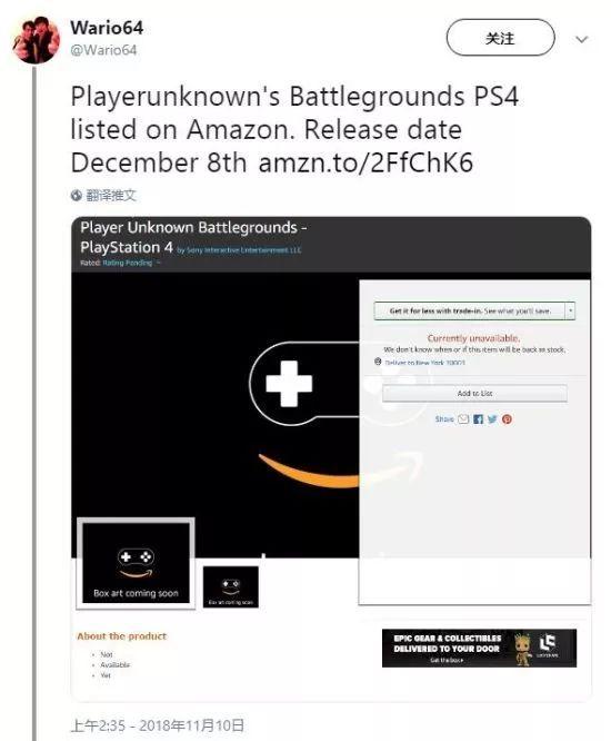 绝地求生或于128登PS4 怀旧PS1使用模拟器【今日游戏新闻】