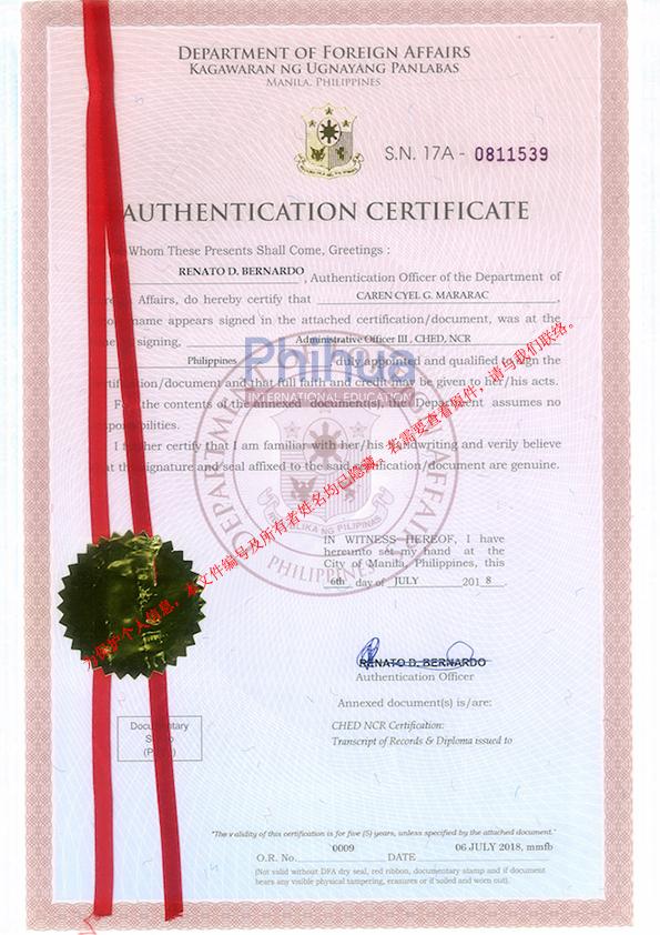 com) 菲律宾永恒大学博士学历学位证书-北京京菲华国际教育科技有限