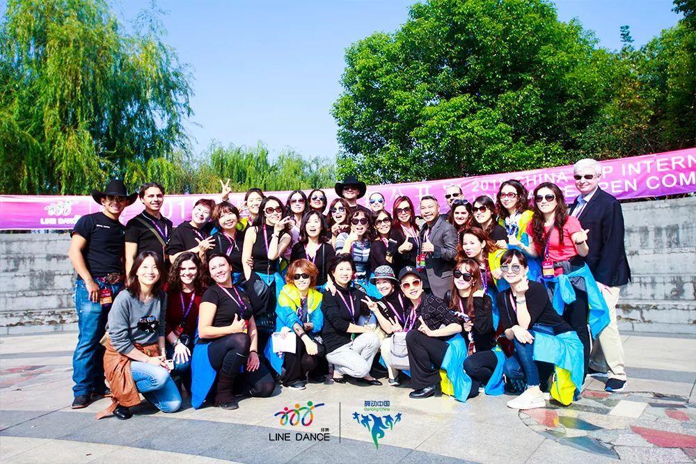 【每日资讯】2018中国杯国际排舞公开赛进社区交流活动