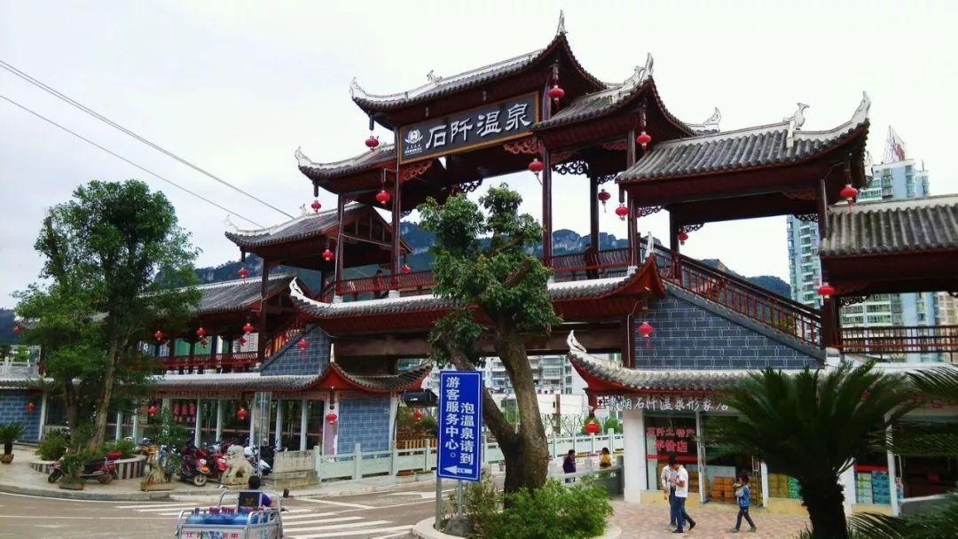 为 首个国家级温泉群风景名胜区, 国家4a级旅游风景区, 位于贵州石阡