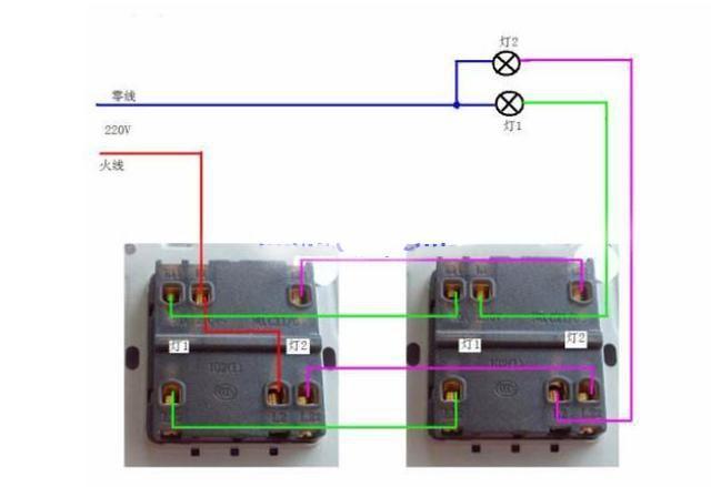 电工技术:两地控制一盏灯接线图双控开关接线实物图讲解