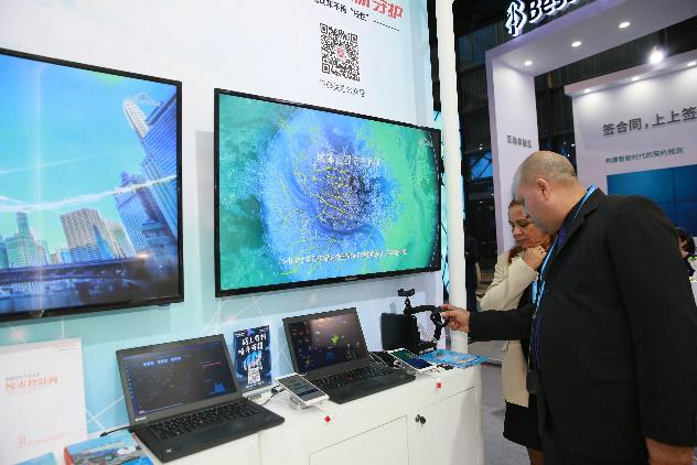 互聯網之光博覽會落幕南威軟件新型互聯網+創新應用成果展取得圓滿成功