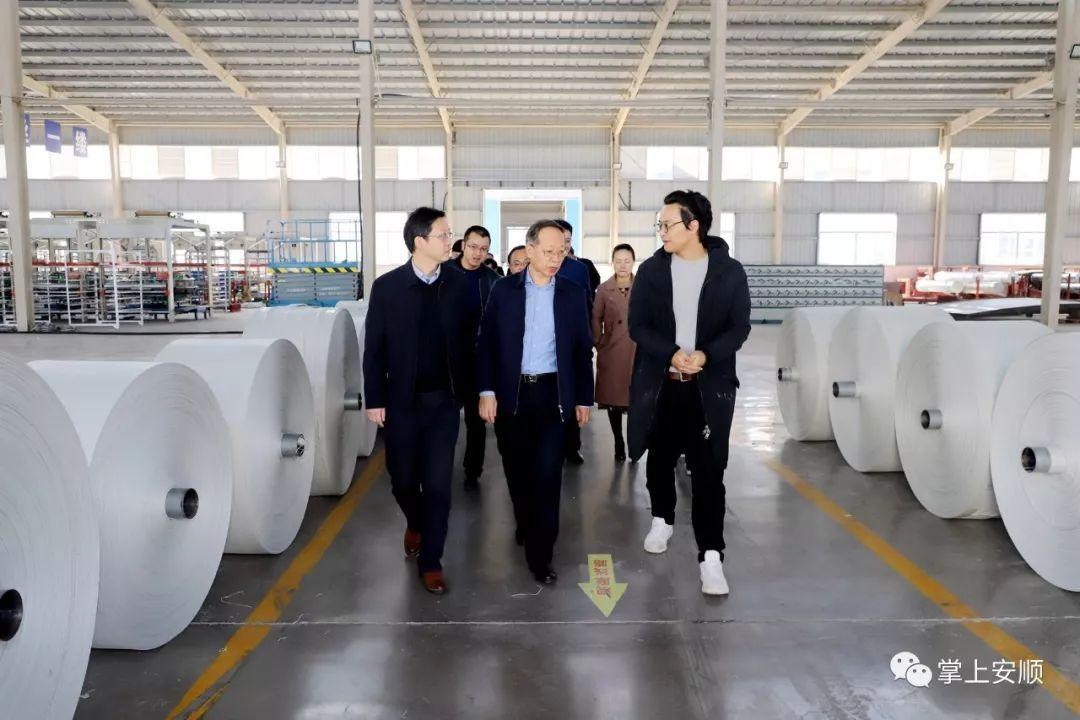 陈训华到普定县调研工业企业生产经营情况