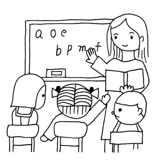 教师节简笔画,可敬的英语老师