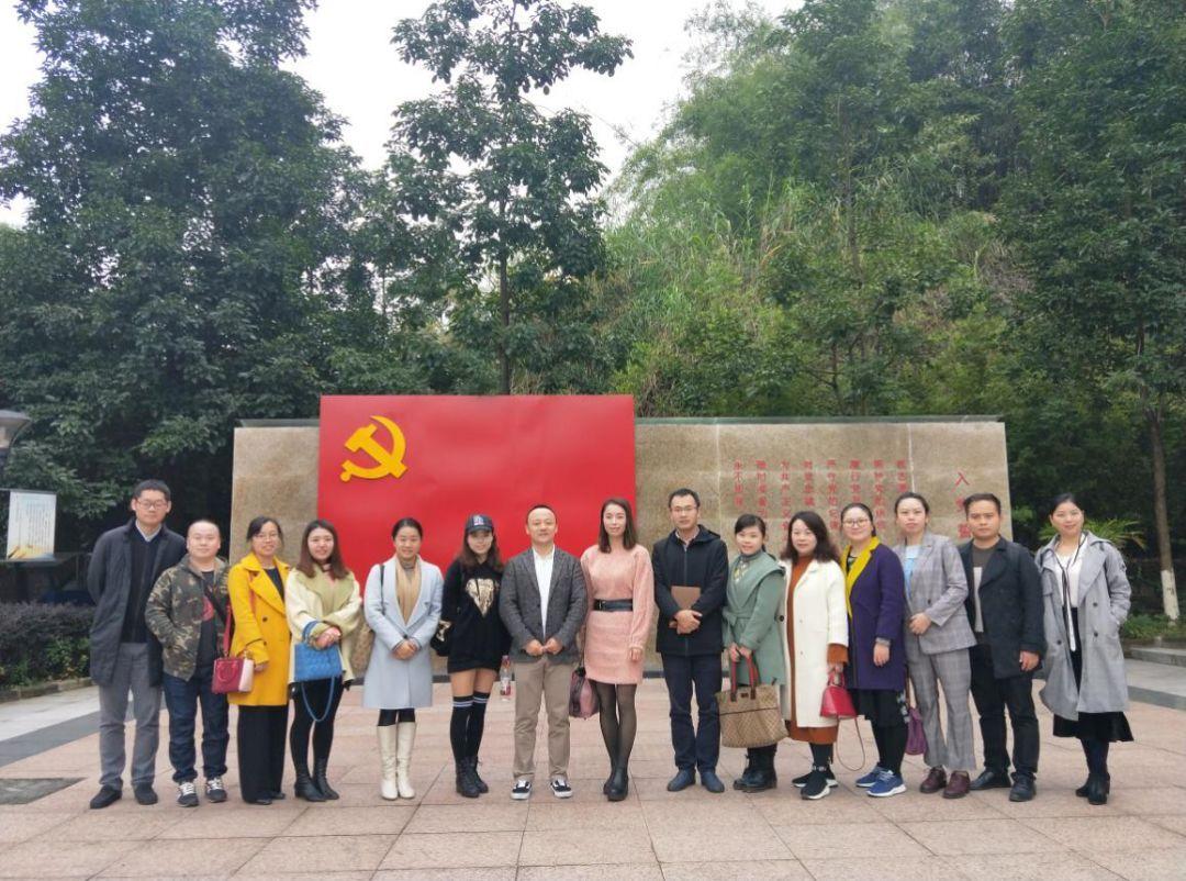 重庆财经职业学院-重庆永川市高职高专