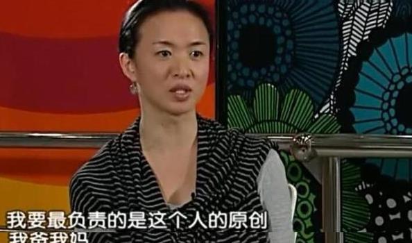 金星28岁做手术时,气的姐姐早产,爸爸当时说了6个字,金星痛哭