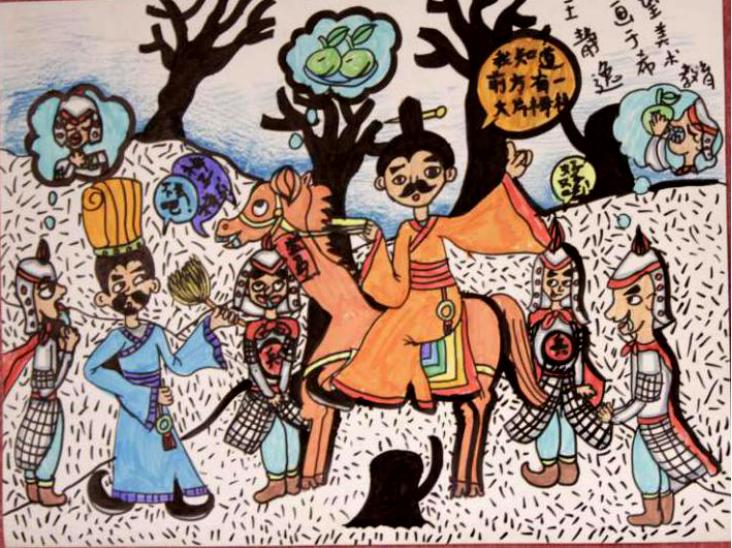 少儿创意美术课题《望梅止渴》,学习为成语故事配画的图片